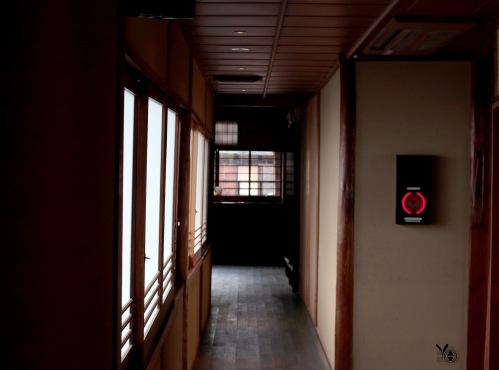 2nd floor Starbucks Kyoto
